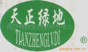提供生物肥料生产技术合作