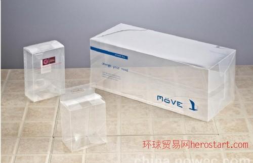 长安透明胶盒PVC胶盒PET胶盒PP胶盒天地盒