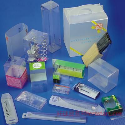 长安透明折盒PVC折盒PET折盒PP折盒厂家