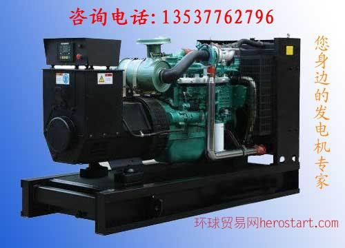 120KW东风康明斯柴油发电机/150KW东康发电机价格/6BTAA5.9-G2东康柴油机