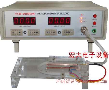 YCR-2000M+微电脑电池内阻测试仪