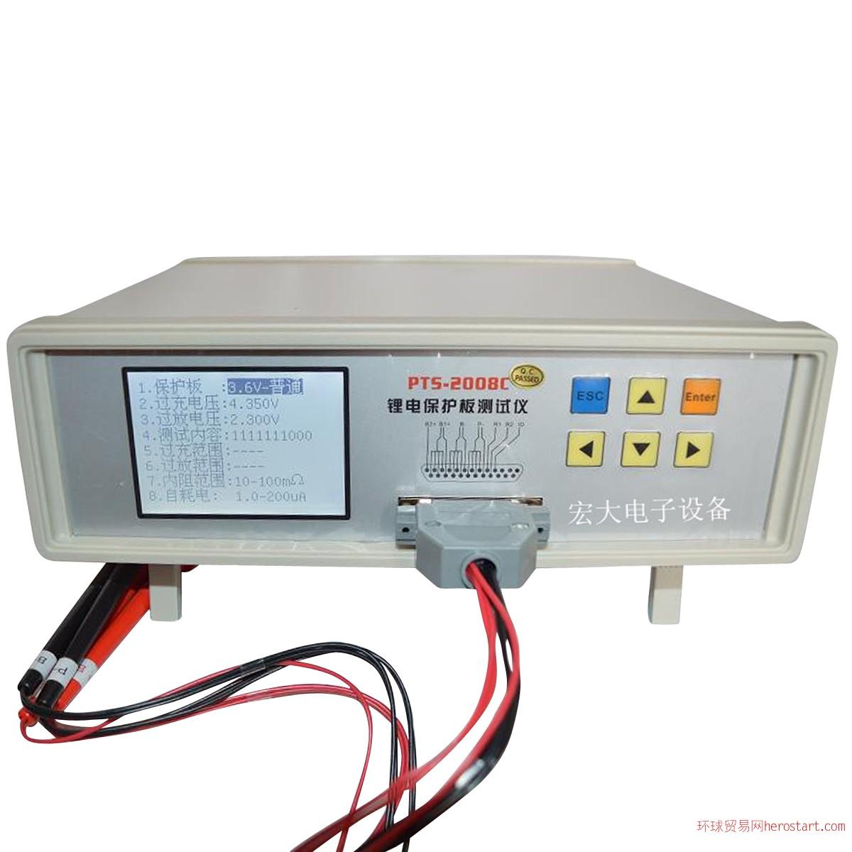锂电池保护板测试仪