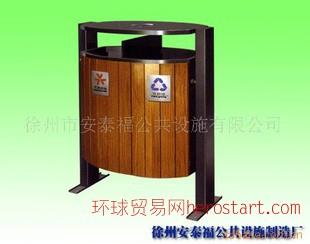 钢木分类果皮箱、垃圾箱、垃圾桶、环卫设施