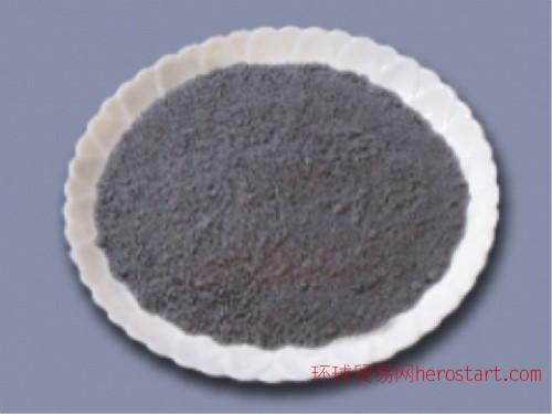 耀邦摩擦材料有限公司供应优质刹车片原材料——硫化锑