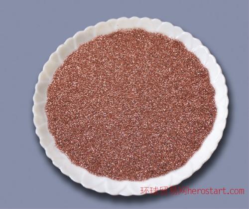 常州耀邦摩擦材料厂供应——紫铜、黄铜纤维
