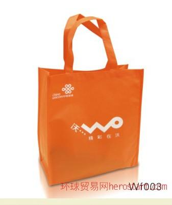 宜昌环保袋工厂宜昌环保袋制造厂