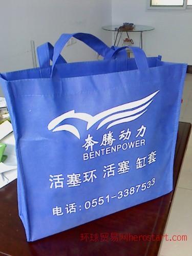 宜昌环保袋生产商宜昌环保袋公司
