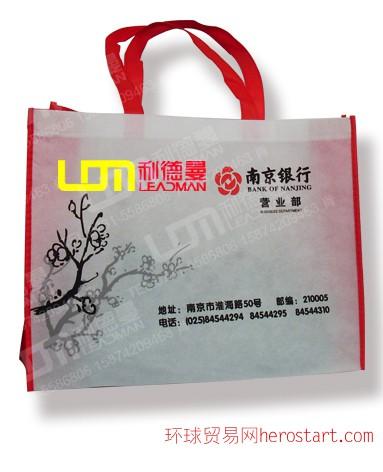 武汉无纺布袋生厂商/襄阳购物袋订做厂/黄石手提袋定做