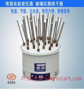 调温自动控制装置 玻璃仪器烘干器