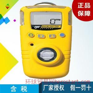 好消息,大促销!便携式苯检测仪PGD3-A-C6H6