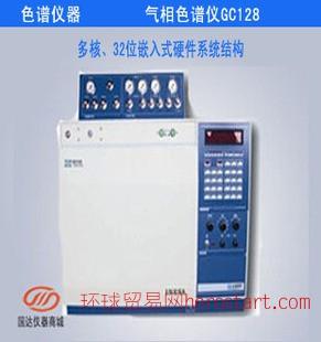 气相色谱仪GC128 气象色谱仪 色谱仪器