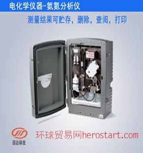 智能氨氮分析仪 高效氨氮分析仪 电化学仪器
