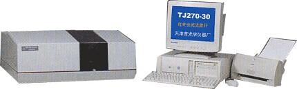 双光束比例红外分光光度计/红外光度计/国达仪器设备
