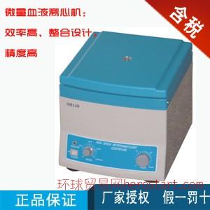 实验室通用设备 微量血液离心机 效率高、整合设计,精度高