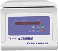 生产供应台式高速离心机/离心机价格/郑州国达仪器设备