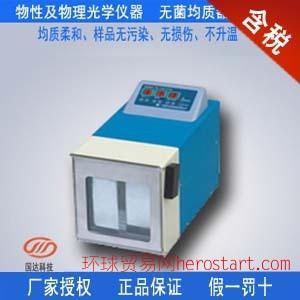 满足快速、结果准确、重复性好的要求 无菌均质器