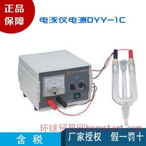 实验室通用设备 电泳仪 小电泳仪电源DYY-1C