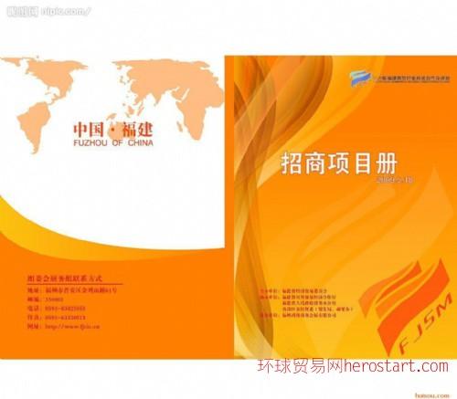 企业手册印刷/产品说明书印刷/专业印刷机构/通州总印刷