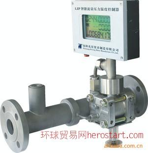 LZP智能流量压力温度控制器