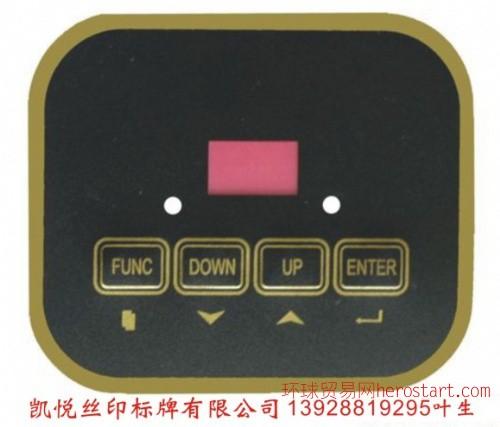 珠海PVC塑料标牌、珠海PC塑胶标牌、珠海薄膜开关