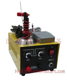 杭州金银首饰项链点焊机,金华金属圈口碰焊机