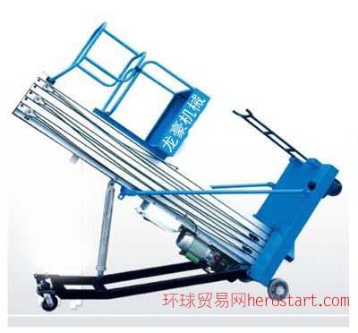 液压升降机,液压高空作业平台铝合金式升降机