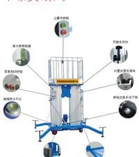 铝合金液压升降平台,北京高空作业平台首选济南龙豪