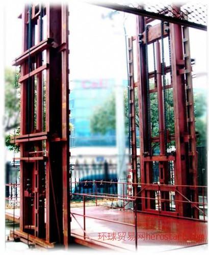 广东升降货梯,广东液压货梯,广东装卸平台