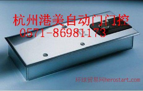 杭州多玛BTS65型地弹簧