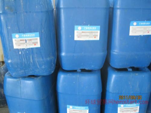 热水系统防垢剂