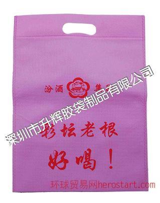 深圳无纺布手挽袋