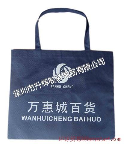 深圳无纺布购物袋