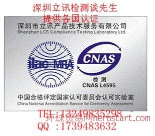 换气扇KUCAS认证,排气扇KUCAS认证,落地扇KUCAS认证