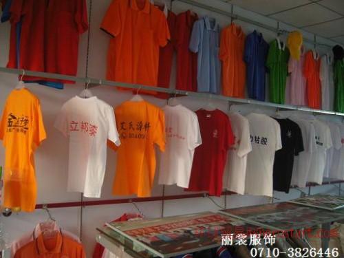 襄樊广告衫厂家、襄樊T恤订做、襄樊文化衫批发零售