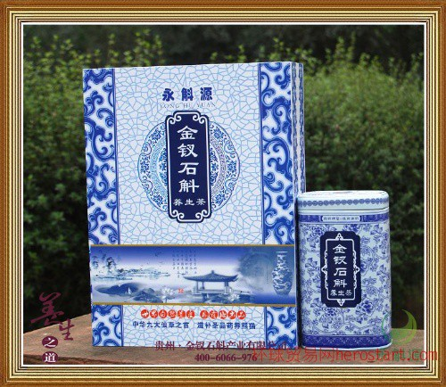 永斛源金钗石斛养生茶(礼盒装)