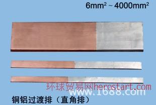 10*100铜铝过渡板 中格