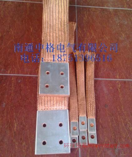 大电流铜线软连接图片