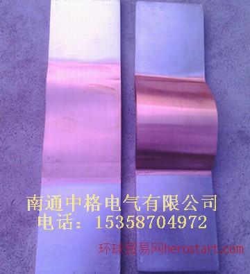10*120铜箔软连接图片