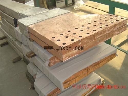 南通中格生产大电流铜铝过渡排