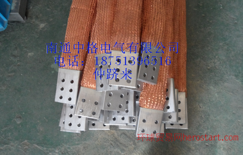 1000平方铜编织线软连接生产企业