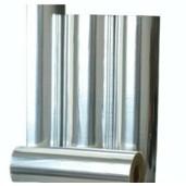 纯铝膜铝塑复合膜防潮真空包装膜