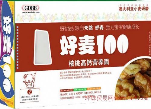 好麦100营养面(有6种可选)