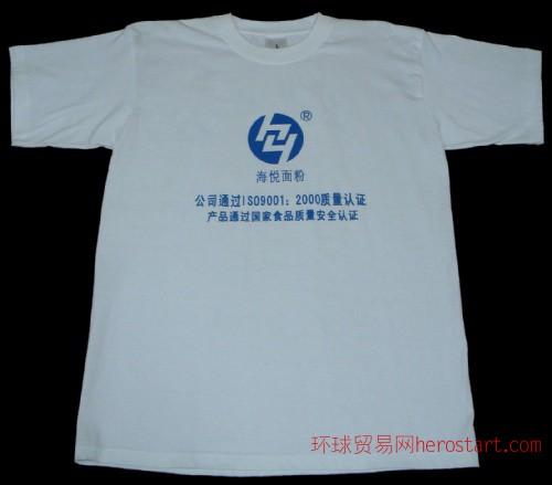中山广告衫-佛山广告衫-珠海广告衫-江门广告衫