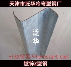 Z型钢联续檩条,Z型钢搭接檩条规格尺寸可调