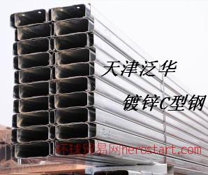 南京C型钢江西C型钢南宁C型钢