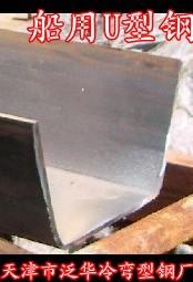 天津U型钢船用U型钢冷弯U型钢规格