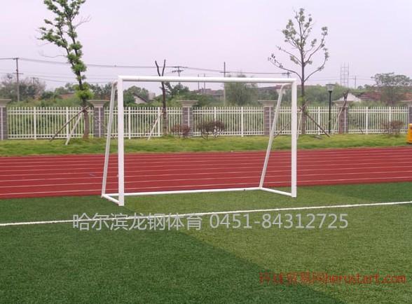 哈尔滨体育器材足球门