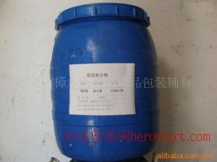 水性粘合剂 1050