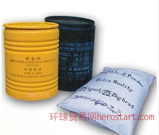 )工业批发保险粉(连二亚硫酸钠)