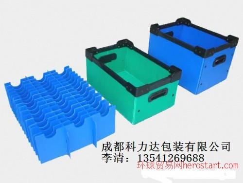 成都中空板,重庆中空板,玻璃瓶托,钙塑箱